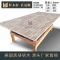 厂家直销美国进口黑胡桃原木指接板18毫米实木家具衣柜木板材