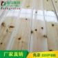 家装实木板免漆杉木护墙板扣板工厂自产自销家装吊顶护墙实木板材