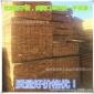 俄罗斯樟子松家具板材生态板建筑木方烘干料可定制樟子松防腐料