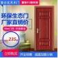 亚马木业 定制生态烤漆室内实木门 为公室门套装门 遵义可安装
