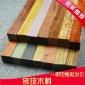 红木小料 佛珠木料 手链木料手串材料2.2*2.2*30cm木条原木 特价