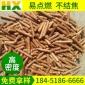 木屑颗粒生物质颗粒燃料 生物质红木颗粒木屑批发 生物燃烧颗粒