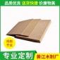 联合木制厂家直销 防腐木方 80*8常规木板 可定制