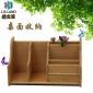 实木桌面文具收纳架-办公室用品桌面文具盒创意木制多功能文具盒