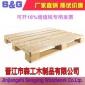 【泉港木托盘】出口托盘、免熏蒸卡板、木栈板、木垫板、仓库木板
