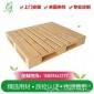 《厦门木托盘》晋江市森工木制品有限公司