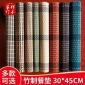 厂家定制竹制餐垫AB款-日式茶具配件竹制茶垫-茶帘竹帘竹垫餐垫