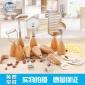 zakka日系杂货外贸出口 木质多功能创意厨房笑脸餐具套装定制LOGO