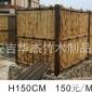各类花园户外围栏.篱笆.木栅栏 竹木护栏,可定制各种尺寸。