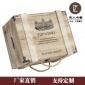 红酒盒红酒木盒红酒礼盒葡萄酒盒洋酒盒六支酒盒木箱生产定制logo