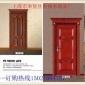 批发经典烤漆套装门原木门强化实木门 实木门一套多少钱
