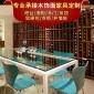 别墅全屋家具家居定制 客厅欧式实木恒温红酒柜 酒柜定制厂家