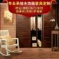 实木整体欧式衣柜更衣柜定制 木质衣柜衣橱北京厂家定做全屋定制