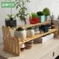 金锋楠竹桌面小花架办公室窗台多肉迷你多层置物收纳架实木盆栽架