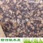 工厂生产销售 鞋面专用 软木厂家 无需起订量 免费开发 CORK-031