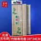 批发宽边寿司卷-创意竹制宽边寿司帘-碳化竹制寿司制作模具卷帘