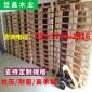 木托盘 木卡板 木栈板东莞生产厂家