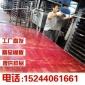 山东菏泽建筑模板厂 万腾木制品大红板 品质赢天下