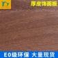 厂家直销 灰铁刀厚皮饰面板批发 装饰板材 环保木板材