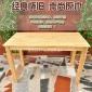 餐桌吃饭桌 小户型实木餐桌椅组合小餐桌 长方形橡木餐台 餐厅桌