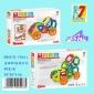 儿童益智拼插装积木DIY创意百变拼装积木玩具 幼儿园教具积木30片
