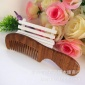 批发绿檀木梳 越南手工制作 按摩美发整木梳 婚庆礼品 刻字定制