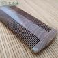 惠木缘 篦子梳 去屑梳 油头梳 檀木梳子 顺发梳 美发梳子 可定制