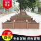 塑木产品 供应塑木花槽 环保美观花箱 塑木 花箱