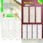 钢木门,实木复合门,生态门,套装门,厂家,生产。隔音抗压
