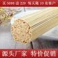 厂家批发一次性竹签烧烤签子水果签竹串串香bbq竹棒竹条刻字