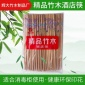 厂家直销筷之韵湖南益阳酒店筷印花竹制筷子50双家用筷 餐具筷子