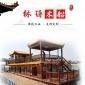 定制16米双层画舫船 水上观光餐饮船 欢迎来电 林语木船