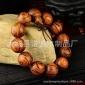 自产自销木质手串黄花梨2.0手串手链佛珠男女饰品红木串批发