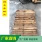 实木卡板木叉板栈板结实耐用防水防潮仓库物流周转木托板