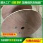 广东夹板木盘直销 夹板木盘定制批发 量大优惠