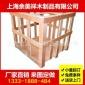 厂家定制 免熏蒸木箱定做 木制包装箱周转箱 可拆卸出口木箱包装