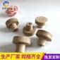 木质工艺品厂家 定制T形木塞带孔 红酒瓶盖 木盖酒瓶塞 可印logo