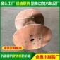 广东批发定制夹板木盘电缆木盘生产