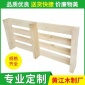 东莞免熏蒸板_胶合板_夹板木材定制_可定制各种规格