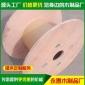 夹板木轴销售 东莞厂家夹板木盘定制 量大优惠