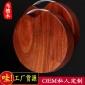进口乌檀木菜板OEM 整木圆形实木砧板厨房多功能木质菜板厂家直销