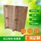 厚街南城寮步木卡板 厂家直销定制出口木托盘 实木卡板地台板栈板