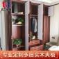 厂家直销欧式衣柜多层实木夹板 组合卧室衣柜可定制组装衣柜