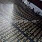 飘雪 建筑模板覆膜板清水模板工地工程板黑色印字1.22米*2.44