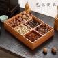 创意实木干果盘 分格带盖干果盒多功能水果盘茶盘糖果盒零食盘