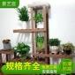 客厅家用塑木花架置物架实木多层落地木质花架多肉盆景架展示架