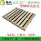 供应货架托盘高位货架木托盘木栈板 价格优惠 欢迎来电