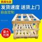 022出口物流木架 厂家直销仪器包装木架 仓储实木木架周转五金架