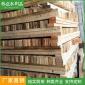 厂家供应实木木方防潮防腐卡板栈板叉车托盘木方建筑工地木质型材