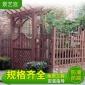 庭院花园爬藤塑木廊架户外葡萄架塑木花架木长廊单臂廊架